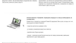 видео Как закрыть расчетный счет в Сбербанке: юридическому лицу, ИП онлайн