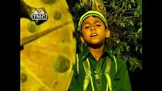 Ghook Charkhe Di   Master Anoop   Peer Nigahe Wala Song   TMC