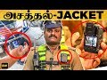 Tamilnadu Police -ன் அசத்தல் Jacket! | Aravindhan IPS Demonstrates