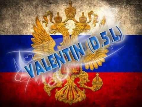 Valentin (D.S.L) - Было