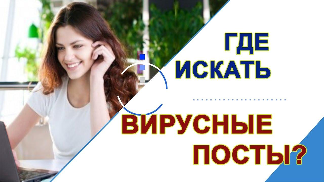 Создание BigData-платформы для ФГУП Почта России / Андрей Бащенко (Luxoft)