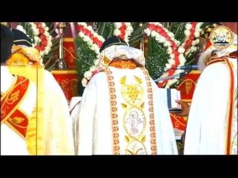 Swargadhipathe , Eritheeniravitteere dhoothanirangi - Malankara Syrian Catholic Church Holy Mass