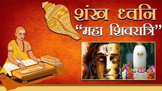 महा शिवरात्रि के दिन ऐसे प्रसन्न करें भगवान भोलेनाथ को, पूरी होंगी सभी मनोकामनाएं