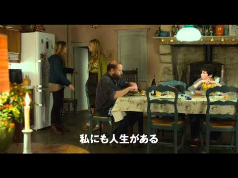 画像: 映画『エール!』予告編 wrs.search.yahoo.co.jp