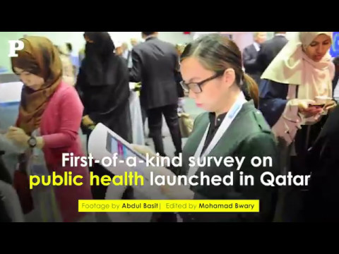 First-of-a-kind survey on public health launched in Qatar