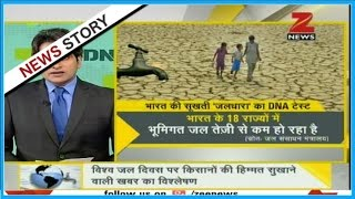 DNA: Analysing the problem of water scarcity in India