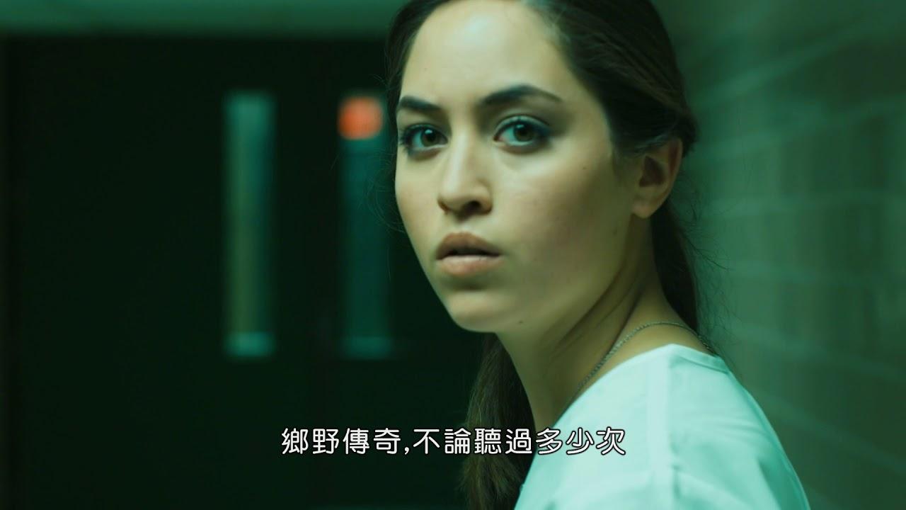 Download 奪魂電鋸殺人狂2 Hayride 2 預告2015