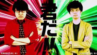 2DAYSライブイベント「TANO*C W」始動!