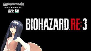 【BIOHAZARD RE:3】この1年前もバイオRE:2を配信していた 200403