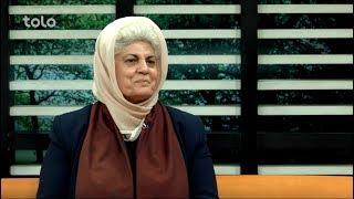 بامداد خوش - چهره ها - صحبت ها با خانم روشن ثیرن در مورد شخصیت و زندگی شخصی ایشان