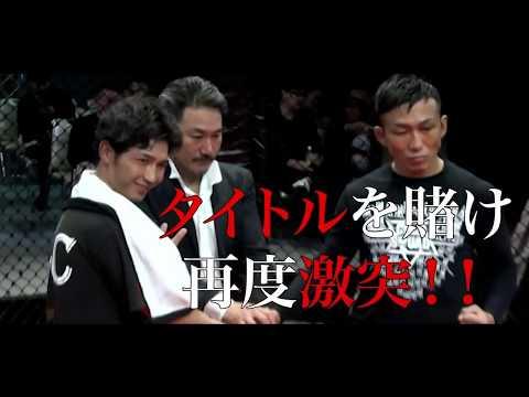 @GRACHAN MMA WARDOG CAGE FIGHTフェザー級タイトルマッチ