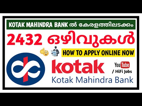 KOTAK MAHINDRA BANK ല് ജോലി നേടാം - Kotak Mahindra Bank Recruitment 2021 - Bank Jobs 2021