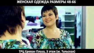 видео ULLA POPKEN - каталог одежды