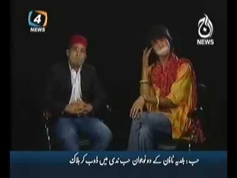 Zaid Hamid Parody Interview