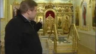 видео Храм Всех Святых