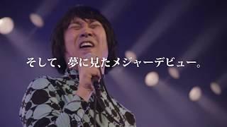 THE COLLECTORS~さらば青春の新宿JAM~』 11/23(金・祝)より新宿ピカデ...