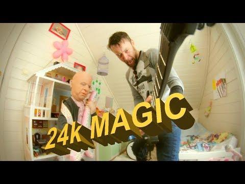 Bruno Mars - 24K Magic (metal cover by Leo...