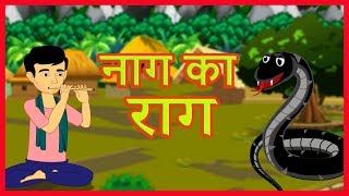 hindi-cartoon-video-story-for-kids-moral-stories-for-children