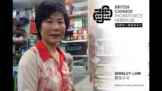 Shirley Low (Audio Interview)