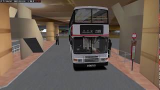 OMSI 2 KMB 238M( 海濱花園-荃灣站)
