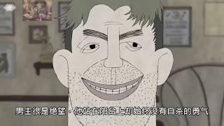 """【魔女嘉尔】看了好羞羞!女人用身体替男人""""缝纽扣""""!《浴室里的鳄鱼》 thumbnail"""