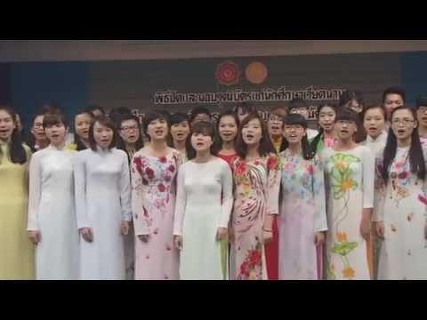 พิธีปิดและมอบวุฒิบัตรโครงการฝึกอบรมหลักสูตรภาษาไทยระยะสั้นแบบเข้มให้แก่นักศึกษาเวียดนาม ปี 2557