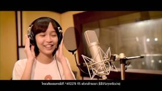 ความซื่อสัตย์ - กวาง อาริศา Thailand Got Talent