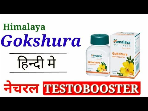Видео Himalaya herbals muscle contraction