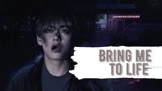 Gambar cover [BTS FMV]•Bring  Me To Life• BTS (방탄소년단)