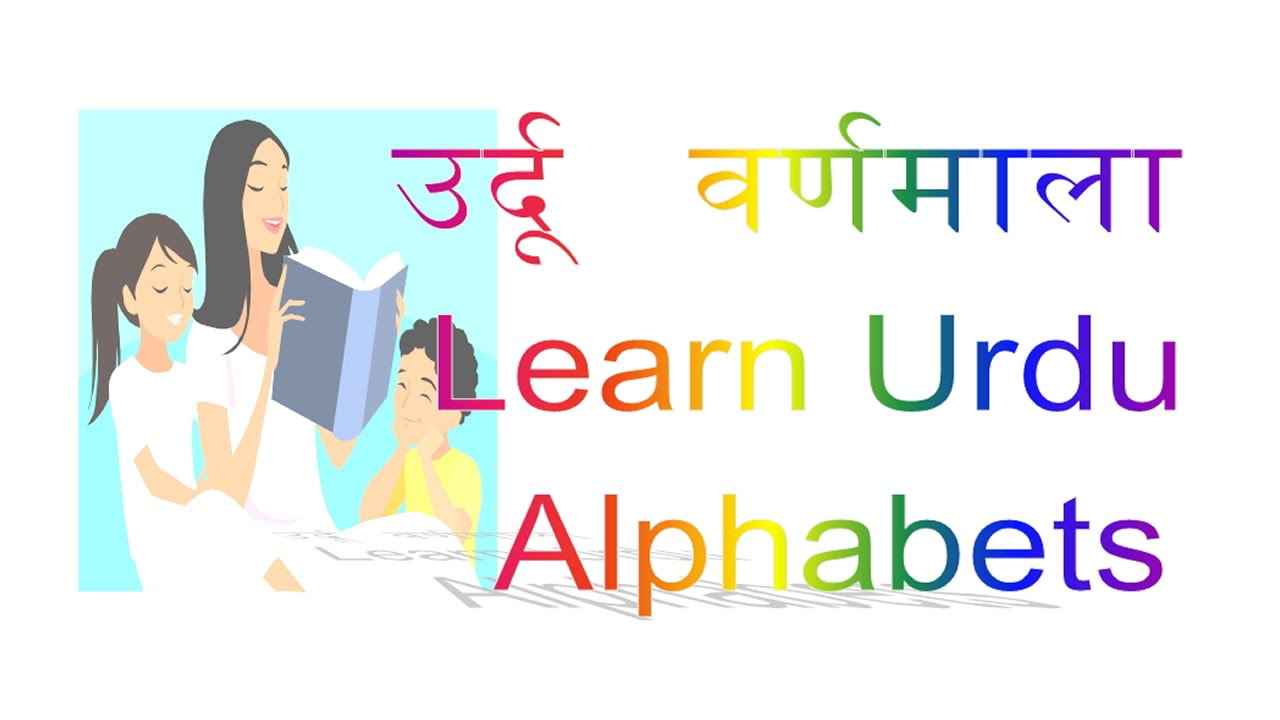 Features of Urdu Typing Master