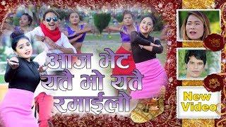 देख्न साथै मन पराए दिल्मै नाम लेखे New Nepali Dancing Songs By Sakti Chand  Kamala Roka