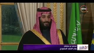 الأخبار - ولي العهد السعودي : مستعدون للمشاركة في أي عمل عسكري في سوريا  إذا لزم الأمر