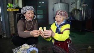 엄마는 슈퍼우먼! 50년 전통 쌀엿 엄마 [2TV 생생…