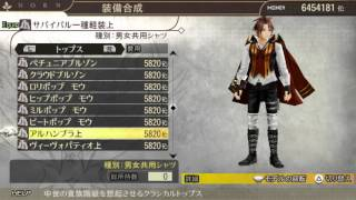 God Eater 2: Rage Burst - All Outfits [Male, Tops]