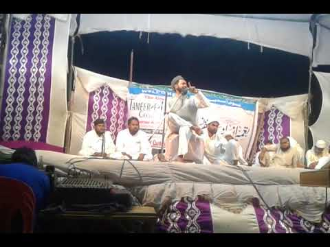 Shaikh Jarjees Ansari. bayan Part.4..02may 2016 vill. Shishhaniyan Siddharthnagar district up
