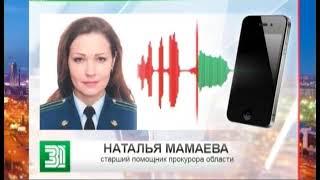 В Челябинске возбудили новое уголовное дело по заявлению обманутых дольщиков