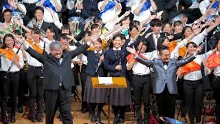 「宝島」 大阪桐蔭高校  高輪台高校 ♪ スペシャルジョイント♪  OSAKA TOIN Symphonic Band