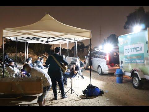 פרויקט במדרכה | מפגשי נוער וצעירים במרחב הפתוח