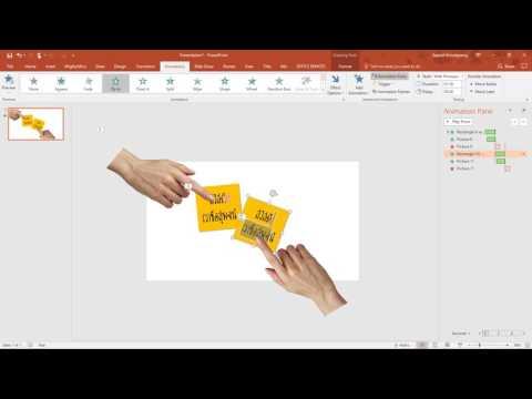 สาธิตเทคนิคการทำ PowerPoint Animation ง่าย ๆ ได้งานสวยในรูปแบบการจำลองการเล่าเรื่องด้วยกระดาษโพสอิท