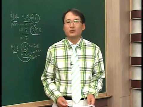 Belajar bahasa korea mandiri part2