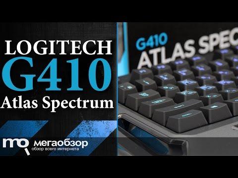 Обзор клавиатуры Logitech G410 Atlas Spectrum