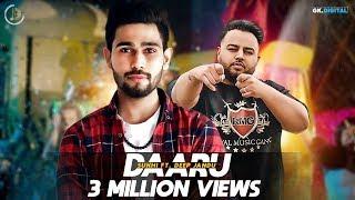 DAARU (Full Song) Sukhi Ft. Deep Jandu | Latest Punjabi Song 2017 | JUKE DOCK