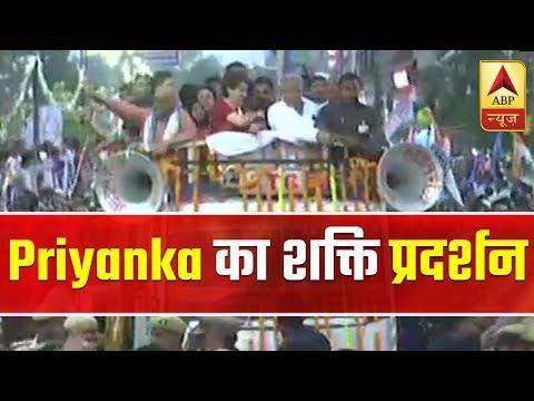 Priyanka Gandhi's Roadshow In Varanasi May Affect Nearby Regions During LS polls   ABP News