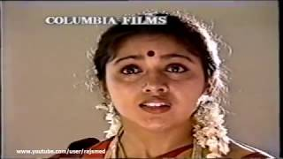 Tamil Serial |  Penn 1991  | Episode 1  | Hemavukku Kalyanam | Suhashini Maniratnam |