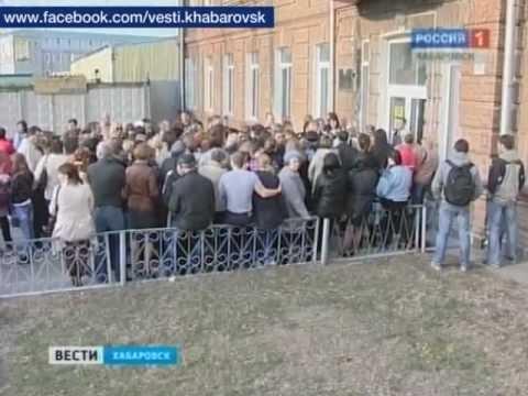 Вести-Хабаровск. Отдых по очереди