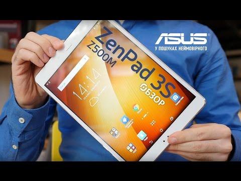 Get Обзор планшета Asus ZenPad 3S Z500M Pictures