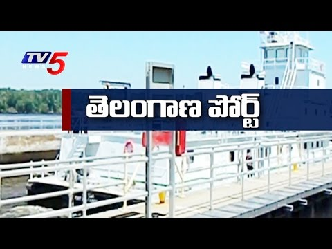 Soon Telangana will have Satellite Port : TV5 News