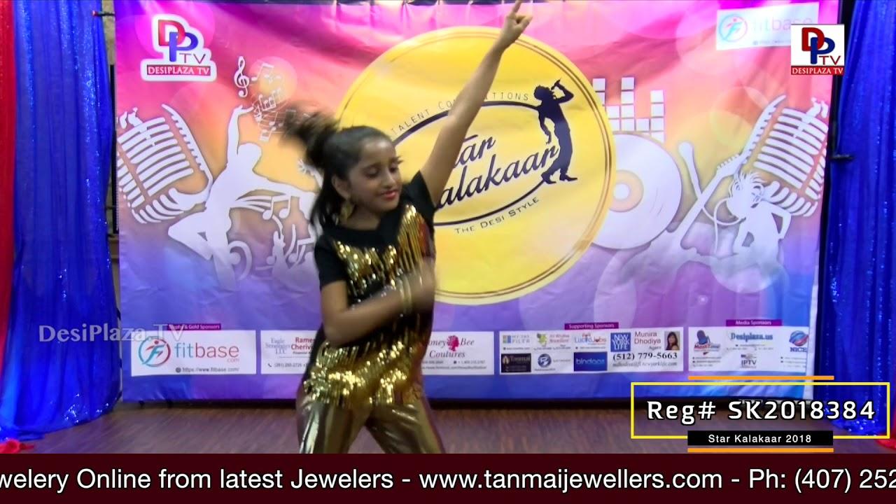 Participant Reg# SK2018-384 Performance - 1st Round - US Star Kalakaar 2018 || DesiplazaTV