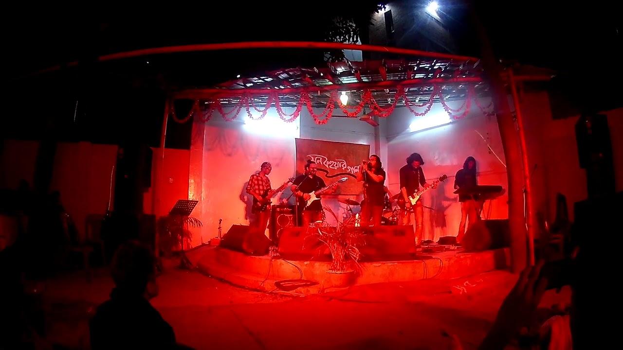 Ako Chobi  - Ha Ja Ba Ra La   Live at Mon Kohuar Gaan