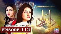 Dil-e-Barbad - Episode 112 Full HD - ARY Zindagi Drama